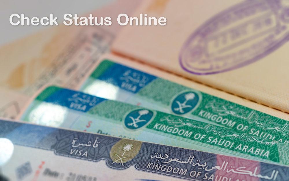 كيف تتحقق من حالة تأشيرة زيارة العائلة عبر الإنترنت؟
