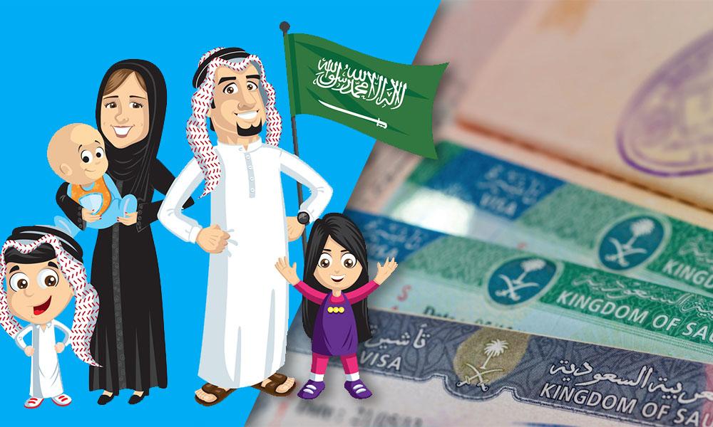 طلب زيارة عائلية من MOFA : المملكة العربية السعودية تحديثات 2021