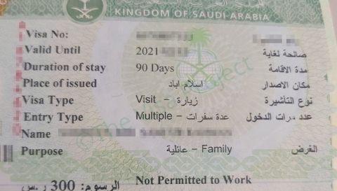 وهذا نموذج تأشيرة زيارة عاءلية سعودية.