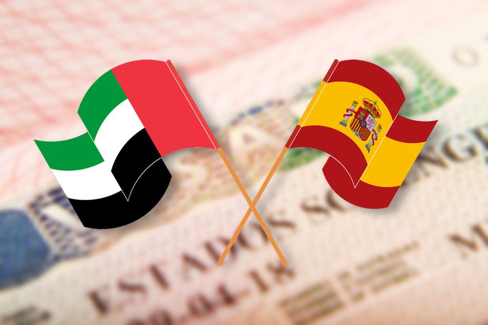 الهجرة إلى اسبانيا من الإمارات العربية المتحدة